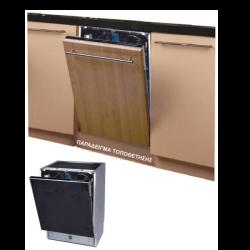 Εντοιχιζόμενο Πλυντήριο Πιάτων Morris AFI-35250