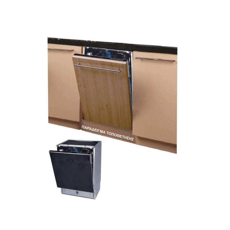 Εντοιχιζόμενο Πλυντήριο Πιάτων Morris AFI-35250 - Καρώνης Ηλεκτρικά ... 6be6e770d6a