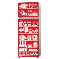 Inventor Ψυγείο δίπορτο Kryo Red Exclusive INVMS210R (207Lt A+)